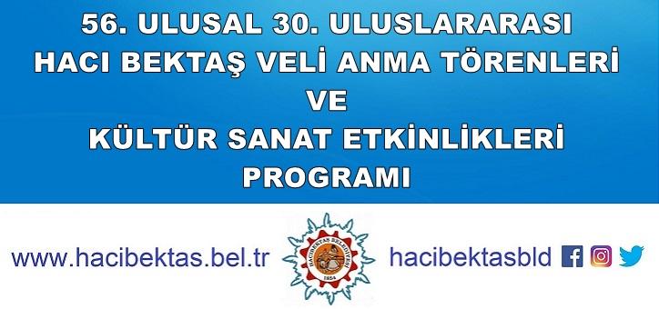 Hacı Bektaş Veli Anma Törenleri Programı 2019